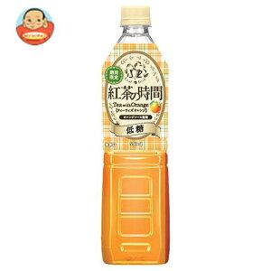 送料無料 【2ケースセット】UCC 紅茶の時間 ティーウィズオレンジ 低糖 930mlPET×12本入×(2ケース) ※北海道・沖縄は別途送料が必要。