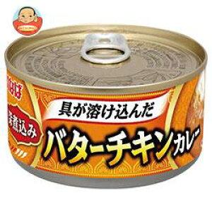 送料無料 【2ケースセット】いなば食品 深煮込み バターチキンカレー 165g缶×24個入×(2ケース) ※北海道・沖縄は別途送料が必要。