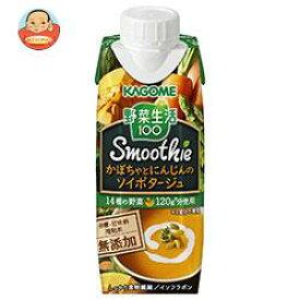 カゴメ 野菜生活100 Smoothie(スムージー) かぼちゃとにんじんのソイポタージュ 250g紙パック×12本入