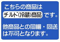 【送料無料】【2ケースセット】【チルド(冷蔵)商品】守山乳業VEGEBOOST(ベジブースト)マカ180g×12本入×(2ケース)※北海道・沖縄は別途送料が必要。