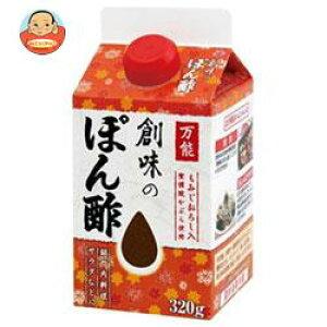 送料無料 【2ケースセット】創味食品 創味のぽん酢 320g紙パック×6本入×(2ケース) ※北海道・沖縄は別途送料が必要。