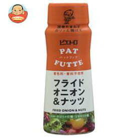 ピエトロ PATFUTTE(パットフッテ) フライドオニオン&ナッツ 75g×6本入