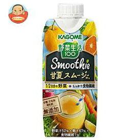 カゴメ 野菜生活100 Smoothie(スムージー) 甘夏スムージーMix 330ml紙パック×12本入