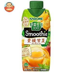 野菜生活100 Smoothie 甘夏スムージーMix 330ml×12本 紙パック