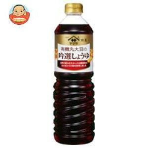 ヤマサ醤油 有機丸大豆の吟選しょうゆ 1Lペットボトル×6本入