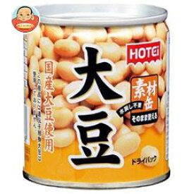ホテイフーズ 大豆ドライパック 110g缶×12個入