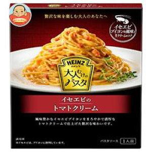 【送料無料】【2ケースセット】ハインツ 大人むけのパスタ イセエビのトマトクリーム 130g×10箱入×(2ケース) ※北海道・沖縄は別途送料が必要。