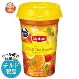 送料無料 【2ケースセット】【チルド(冷蔵)商品】森永乳業 リプトン 2020 Tea Punch(ティーパンチ) 240ml×10本入×(2ケース) ※北海道・沖縄は別途送料が必要。