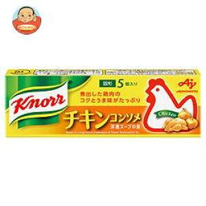 味の素 クノール  コンソメ チキン(5個入り) 35.5g×20箱入