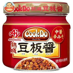 【送料無料】【2ケースセット】味の素 CookDo(クックドゥ)  熟成豆板醤 100g瓶×10個入×(2ケース) ※北海道・沖縄は別途送料が必要。