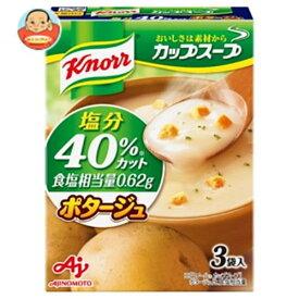 味の素 クノールカップスープ ポタージュ塩分40%カット 3袋入 52.5g×10個入