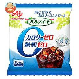 送料無料 【2ケースセット】味の素 パルスイート カロリーゼロ ポーション 105g(7g×15個)×20袋入×(2ケース) ※北海道・沖縄は別途送料が必要。