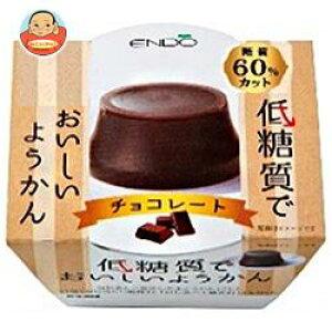 送料無料 【2ケースセット】遠藤製餡 低糖質でおいしいようかん チョコレート 90g×24個入×(2ケース) ※北海道・沖縄は別途送料が必要。