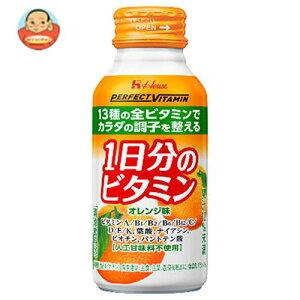 【送料無料】【2ケースセット】ハウスウェルネス PERFECT VITAMIN(パーフェクトビタミン) 1日分のビタミン オレンジ味 120mlボトル缶×30本入×(2ケース) ※北海道・沖縄は別途送料が必要。