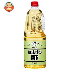 送料無料 【2ケースセット】オタフク なますの酢 1.8L×6本入×(2ケース) ※北海道・沖縄は別途送料が必要。