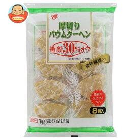 エースベーカリー 厚切りバウムクーヘン糖質30%オフ 8個×9袋入