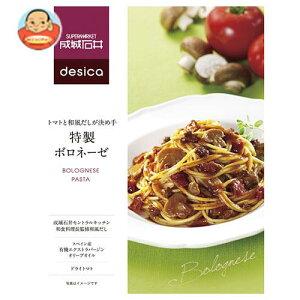 成城石井 desica(デシカ) トマトと和風だしが決め手特製ボロネーゼ 130g×10箱入