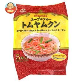 成城石井 スープ&フォー トムヤムクン 5食×12袋入