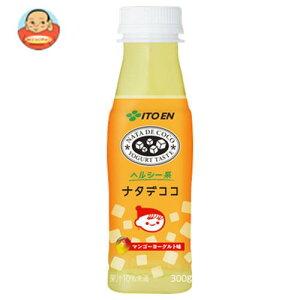 伊藤園 ナタデココ マンゴーヨーグルト味 300gペットボトル×24本入