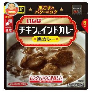 送料無料 【2ケースセット】いなば食品 チキンとインドカレー 黒カレー 170g×6袋入×(2ケース) ※北海道・沖縄は別途送料が必要。