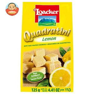ローカー クワドラティーニ レモン 125g×12袋入