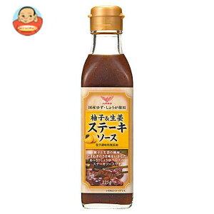 ハグルマ 柚子&生姜 ステーキソース 225g瓶×12本入