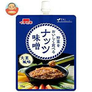 イチビキ 野菜と一緒に食べる味噌 大葉香るナッツ味噌 75g×10本入