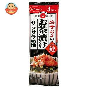 送料無料 【2ケースセット】白子のり お茶漬けサラサラ 鮭 4袋×10袋入×(2ケース) ※北海道・沖縄は別途送料が必要。