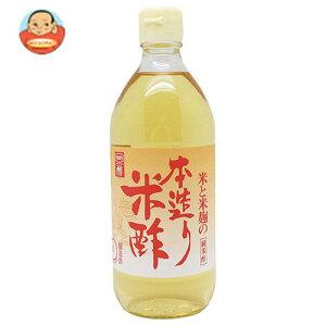 内堀醸造 本造り米酢 500ml瓶×10本入