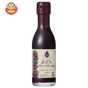 内堀醸造 フルーツビネガー ぶどうとブルーベリーの酢 150ml瓶×6本入