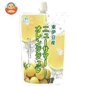 伊豆フェルメンテ 東伊豆産 ニューサマーオレンジジュレ 150gパウチ×10本入