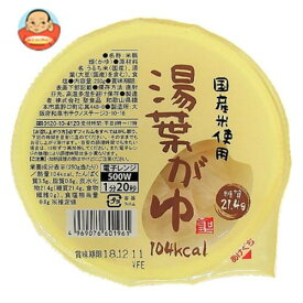 聖食品 国産米使用 湯葉がゆ 250g×12個入