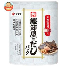 ヤマキ 鰹節屋のだしパック (9g×8P)×8袋入