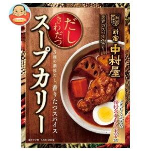 中村屋 新宿中村屋 だしきわだつ スープカリー 300g×3箱入