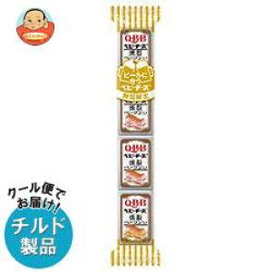 送料無料 【2ケースセット】【チルド(冷蔵)商品】QBB ビールに合うベビーチーズ 燻製ベーコン入り 60g(4個)×25個入×(2ケース) ※北海道・沖縄は別途送料が必要。