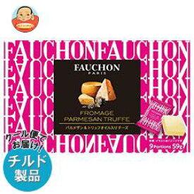 送料無料 【チルド(冷蔵)商品】QBB FAUCHON(フォション) パルメザン&トリュフオイル入りチーズ 59g(9個入)×8個入 ※北海道・沖縄は別途送料が必要。