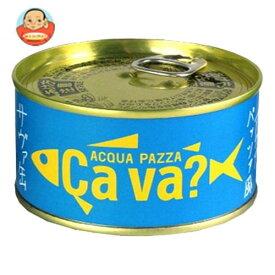 送料無料 【2ケースセット】岩手缶詰 国産サバのアクアパッツァ風 170g缶×12個入×(2ケース) ※北海道・沖縄は別途送料が必要。