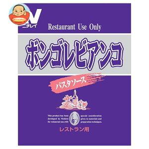 送料無料 【2ケースセット】ニチレイ レストランユース ボンゴレビアンコ 140g×40袋入×(2ケース) ※北海道・沖縄は別途送料が必要。