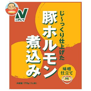 送料無料 【2ケースセット】ニチレイ 豚ホルモン煮込み 170g×30袋入×(2ケース) ※北海道・沖縄は別途送料が必要。