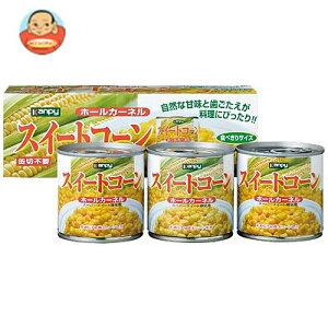 送料無料 カンピー スイートコーン (200g缶×3)×8個入 ※北海道・沖縄は別途送料が必要。