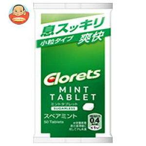 モンデリーズ・ジャパン クロレッツ ミントタブレット スペアミント 8.5g(50粒)×8個入