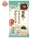 名糖産業 豆乳プリンの素 5P×10袋入