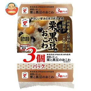 たいまつ食品 餅屋が作った栗と黒豆のおこわ 3個パック (150g×3個)×8袋入