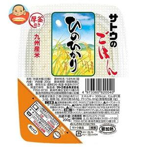 サトウのごはん 九州産ひのひかり 200g×20個