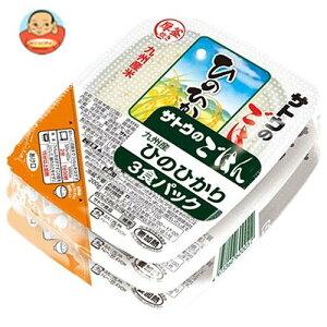送料無料 【2ケースセット】サトウ食品 サトウのごはん 九州産ひのひかり 3食パック (200g×3食)×12個入×(2ケース) ※北海道・沖縄は別途送料が必要。
