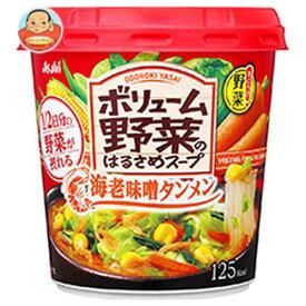 送料無料 【2ケースセット】アサヒグループ食品 おどろき野菜 ボリューム野菜のはるさめスープ 海老味噌タンメン 36.0g×6個入×(2ケース) ※北海道・沖縄は別途送料が必要。