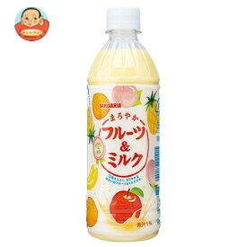 サンガリア まろやかフルーツ&ミルク 500mlペットボトル×24本入