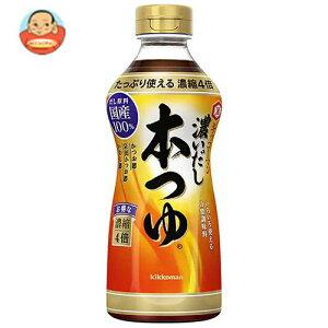 送料無料 キッコーマン 濃いだし本つゆ 500mlペットボトル×12本入 ※北海道・沖縄は別途送料が必要。