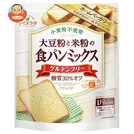 送料無料 【2ケースセット】マルコメ ダイズラボ 大豆粉のパンミックス 290g×10袋入×(2ケース) ※北海道・沖縄は別途送料が必要。