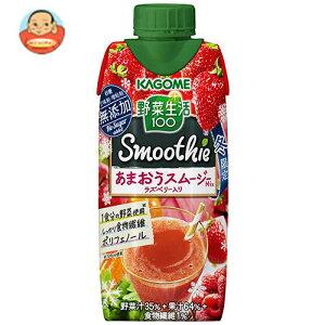 野菜生活100 Smoothie あまおうスムージーMix ラズベ...